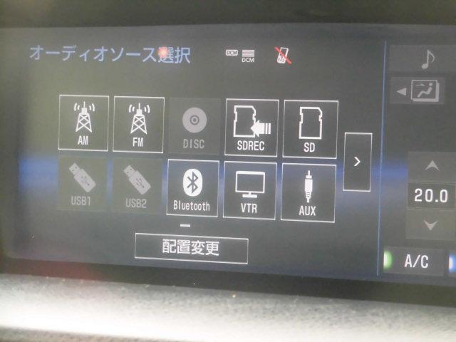 オーディオ機能はラジオ・CD・BTオーディオなどと多彩です。ドライブをしながらお好みの番組・音楽を楽しめますね。