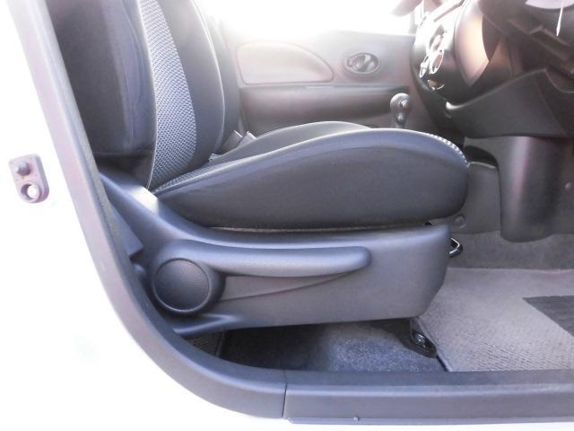 運転席はシートリフター付で高さ調整ができます!自分に合ったシートに調整することが可能です!