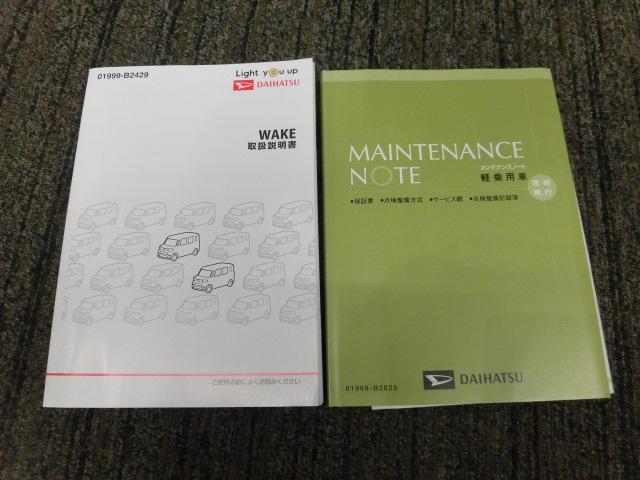 L レジャーエディションSAIII Bluetoothオーディオ DVD 両側PSD ブレーキアシスト(20枚目)