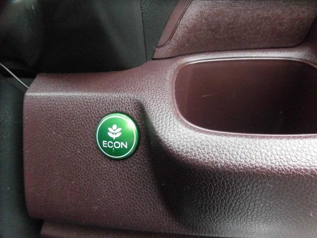 環境・燃費に優しいECONボタンです!