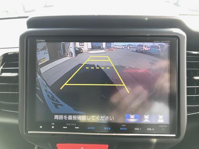 G・ターボLパッケージ ナビTV Bluetooth 両側PSD ブレーキアシスト 後席モニター(22枚目)