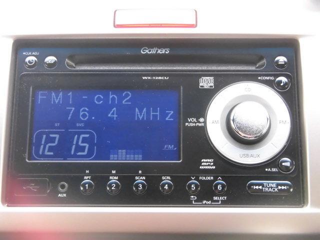 ハイブリッド CD AUX ETC キーレス オートエアコン 5人乗り 1年間保証付(4枚目)
