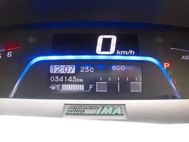 ハイブリッド CD AUX ETC キーレス オートエアコン 5人乗り 1年間保証付(8枚目)