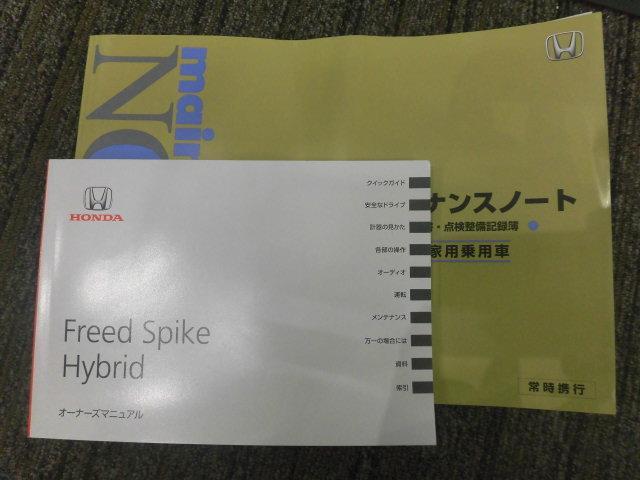ハイブリッド CD AUX ETC キーレス オートエアコン 5人乗り 1年間保証付(20枚目)