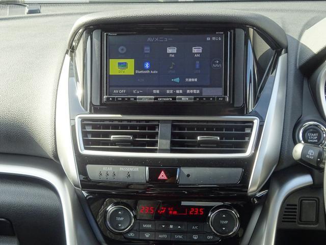 G スマートキー メモリーナビ ワンセグTV CD DVD Bluetooth ETC スマートキー ブレーキアシスト HUD AUTOライト パドルシフト 1年間保証付(17枚目)