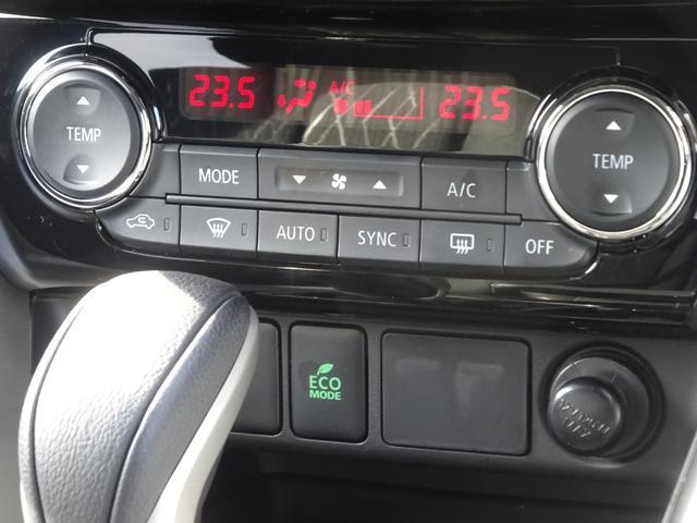G スマートキー メモリーナビ ワンセグTV CD DVD Bluetooth ETC スマートキー ブレーキアシスト HUD AUTOライト パドルシフト 1年間保証付(21枚目)