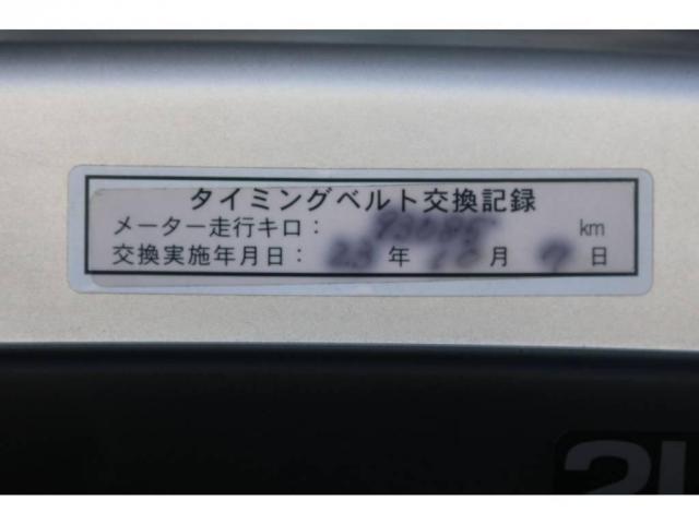 最終型 ガナドールマフラー XD20インチAW(17枚目)
