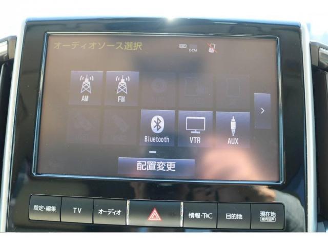 4.6 ZX 4WD 純正マルチ リアエンター(14枚目)