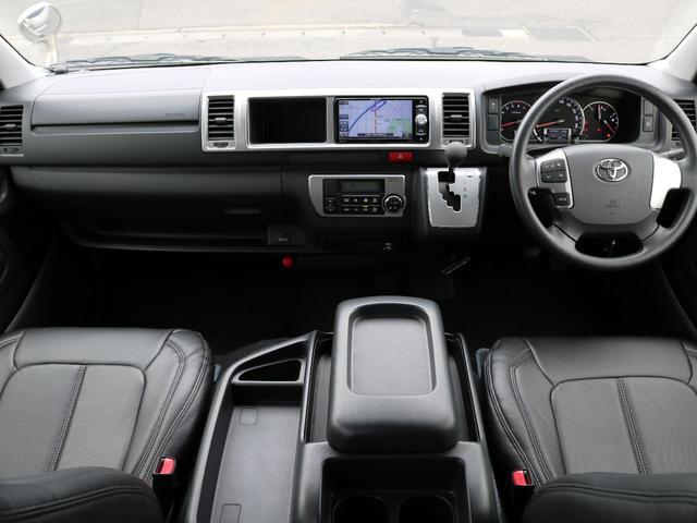 トヨタ ハイエースワゴン グランドキャビン 内装アレンジVer5ロング