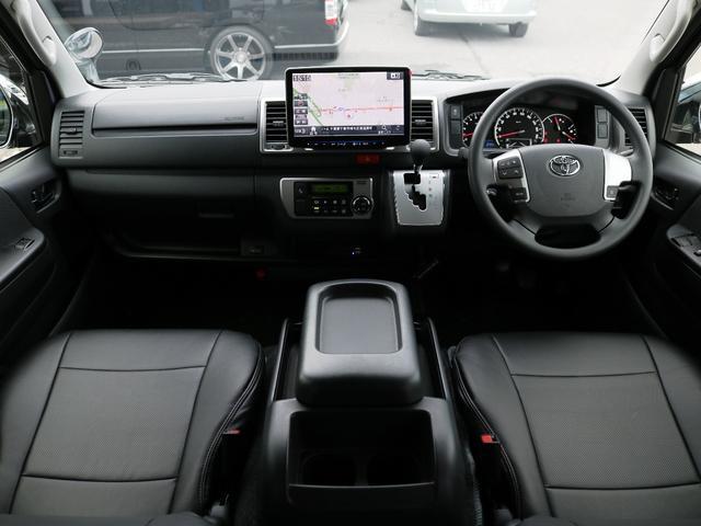 トヨタ ハイエースバン ロングスーパーGL新型TSS付き ファインカスタムパッケージ