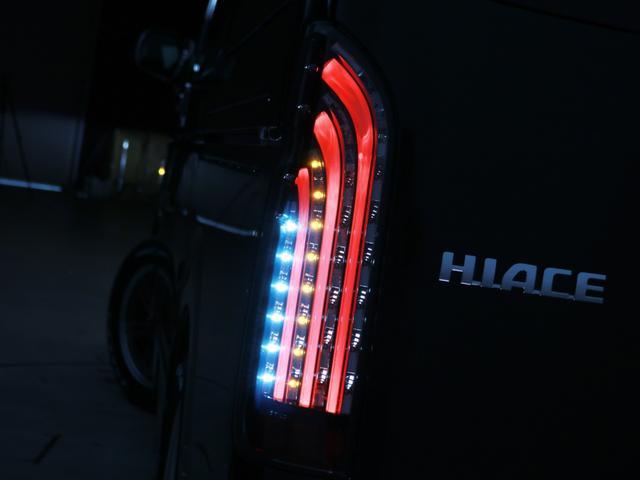 FLEXオリジナル LEDテールランプ 煌!