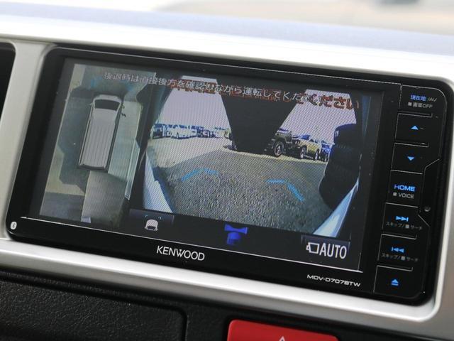 「トヨタ」「ハイエース」「ミニバン・ワンボックス」「千葉県」の中古車26