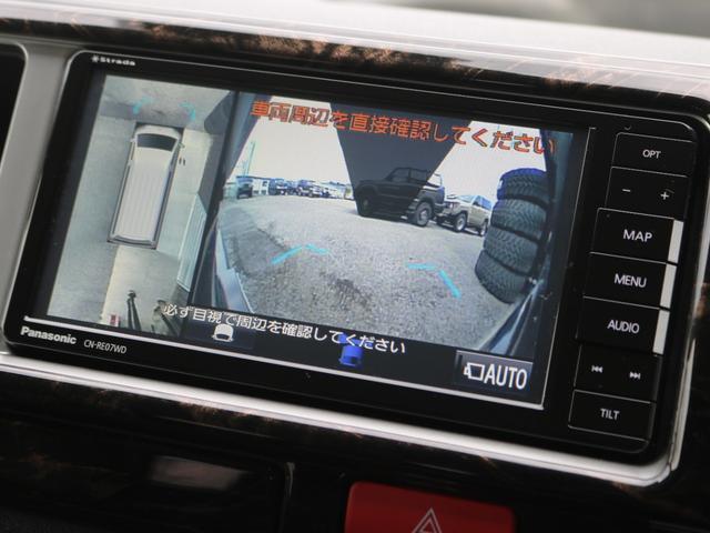 「トヨタ」「ハイエース」「ミニバン・ワンボックス」「千葉県」の中古車25