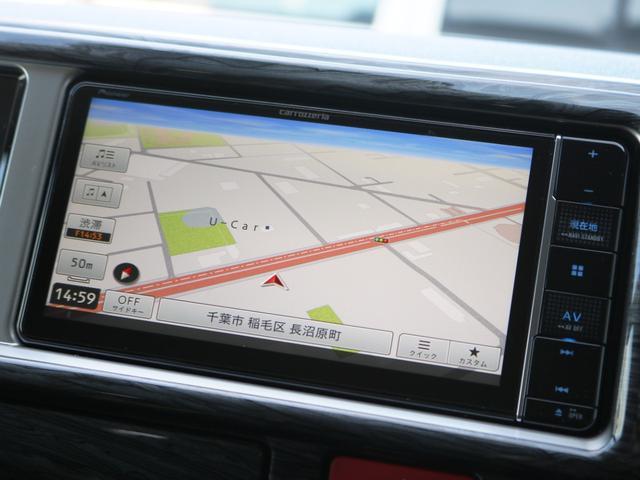 GL ファインテックツアラー 10人乗り3ナンバー登録 ガソリン2WD ローダウン 17インチAW ナビ ETC 後席モニター キャプテンシート スライドレール シートカバー(21枚目)