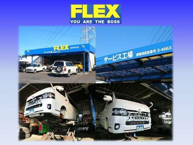 GL 10人乗り3ナンバー登録 ガソリン2WD FLEXオリジナル内装アレンジVer3 ローダウン 17インチAW ナビ ETC 後席モニター 3人掛けシート2脚 フルフラットベッド 床張り(42枚目)