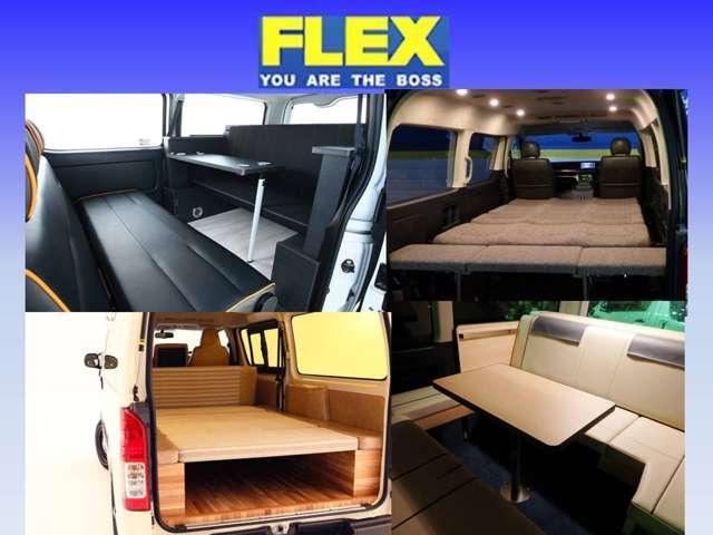 GL 10人乗り3ナンバー登録 ガソリン2WD FLEXオリジナル内装アレンジVer3 ローダウン 17インチAW ナビ ETC 後席モニター 3人掛けシート2脚 フルフラットベッド 床張り(43枚目)