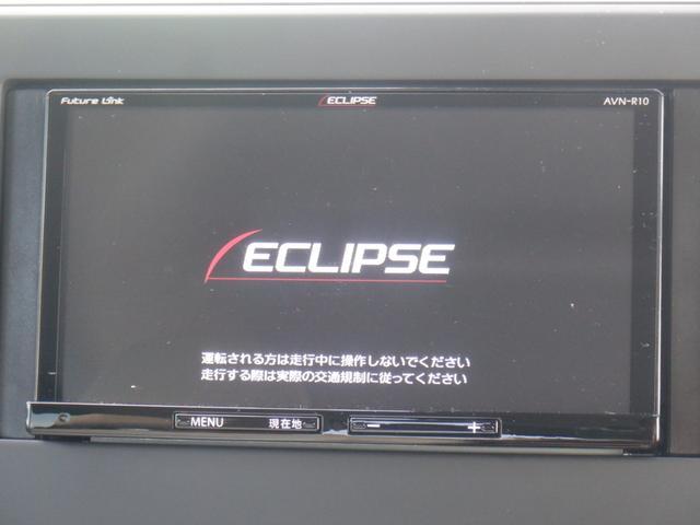 X TV ナビ ETC 衝突被害軽減システム AC 修復歴無 スライドドア バックカメラ(25枚目)