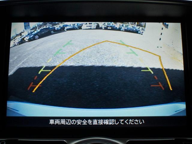 日産 スカイライン 350GT タイプS HDDマルチ バックカメラ
