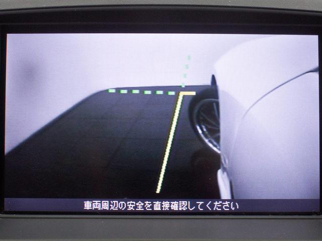 日産 フーガ 250GT 禁煙 新品黒革 新品19AWタイヤ 新品エアロ