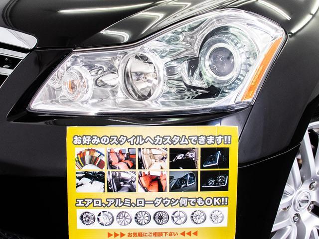 350GT ハーフレザー フルエアロ DVDマルチ Bカメラ(6枚目)