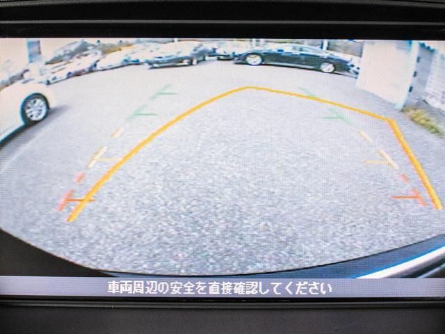 250GT サンルーフ フルエアロ 黒本革 バックカメラ(13枚目)