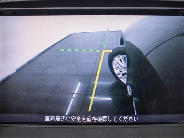 250GT サンルーフ フルエアロ 黒本革 バックカメラ(14枚目)