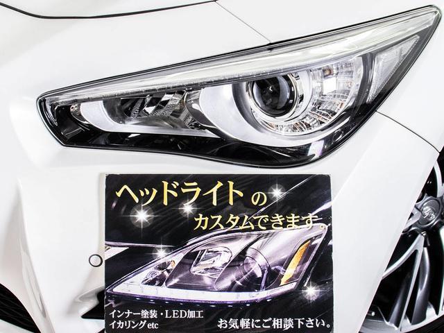 350GT HV タイプP サンルーフ 黒本革 Aビュー(10枚目)