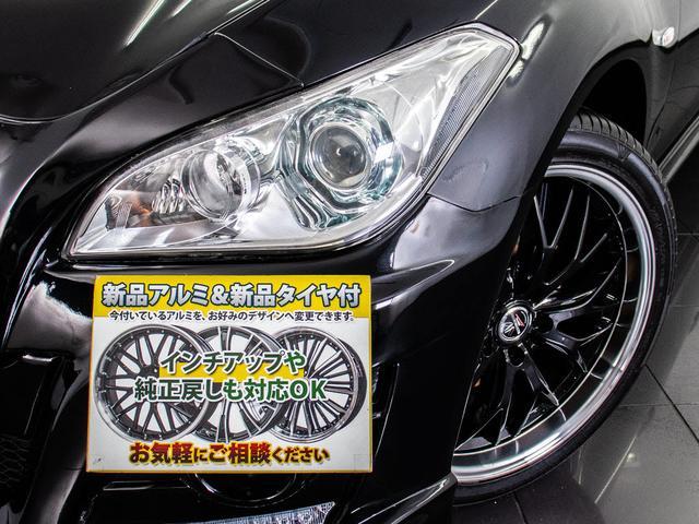 250GT インパルLOOKエアロ 新20AW 本革 HDD(9枚目)