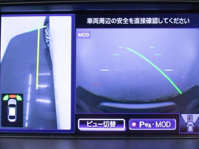 フーガHV現行型 Aビュー クルコン サイドカメラ ETC(13枚目)