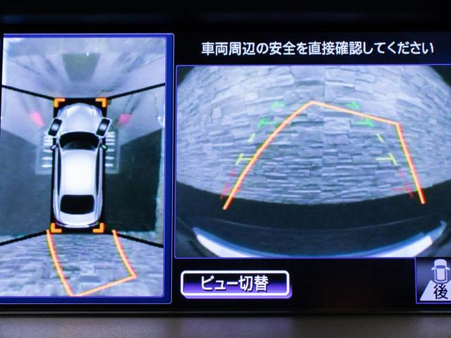 VIP 現行型 禁煙車 黒茶革冷暖房シート 全方向カメラ(11枚目)