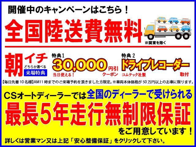 フーガHV 現行型 360度カメラ 記録簿有 ハーフレザー(3枚目)