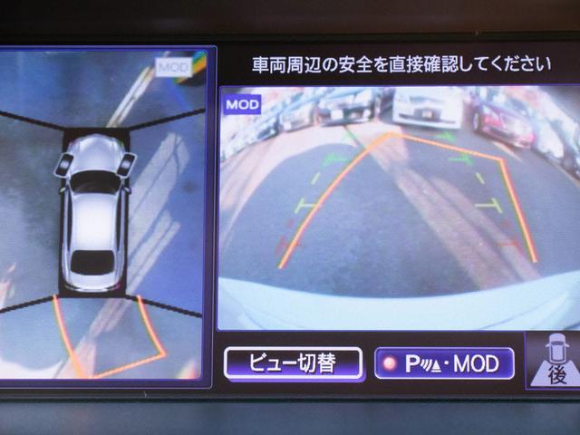 フーガHV 現行型 360度カメラ 記録簿有 ハーフレザー(12枚目)