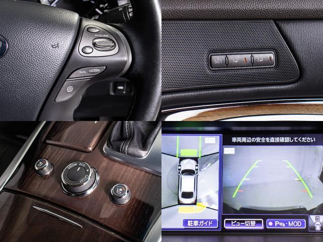 370VIP 禁煙車 黒本革シート エアシート シートヒーター レーダークルーズコントロール アラウンドビューモニター シートメモリー 全席パワーシート LEDライト Bluetoothオーディオ ETC(5枚目)