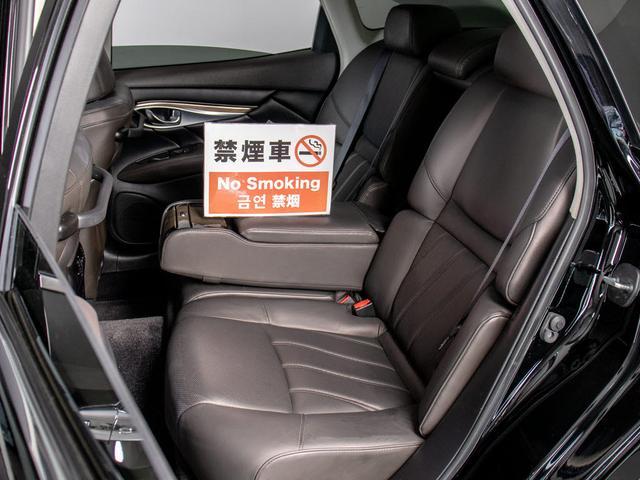 370VIP 禁煙車 黒本革シート エアシート シートヒーター レーダークルーズコントロール アラウンドビューモニター シートメモリー 全席パワーシート LEDライト Bluetoothオーディオ ETC(18枚目)