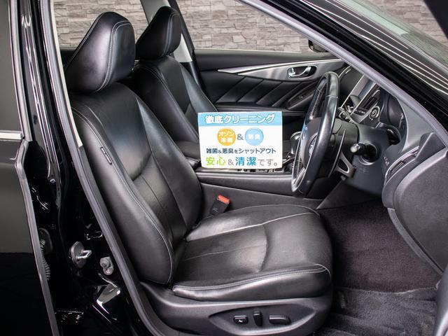 200GT-tタイプSP 禁煙車 黒本革 SDマルチ アラウンドビューモニター レーダークルーズコントロール フルセグ地デジ ETC LEDヘッドライト LEDフォグ(13枚目)