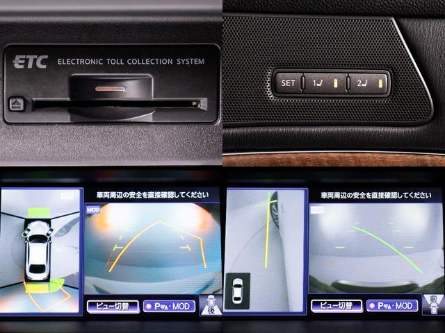 ベースグレード 後期型 禁煙車 黒ハーフレザー HDDマルチ アラウンドビューモニター レーダークルーズコントロール クリアランスソナー インテリジェントキー ETC フルセグ DVD再生 LEDヘッドライト(5枚目)