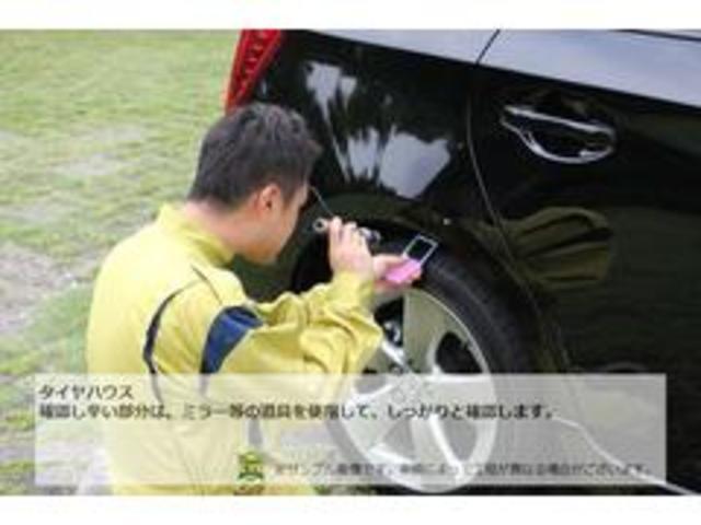 ベースグレード 後期型 禁煙車 黒ハーフレザー HDDマルチ アラウンドビューモニター レーダークルーズコントロール クリアランスソナー インテリジェントキー ETC フルセグ DVD再生 LEDヘッドライト(22枚目)