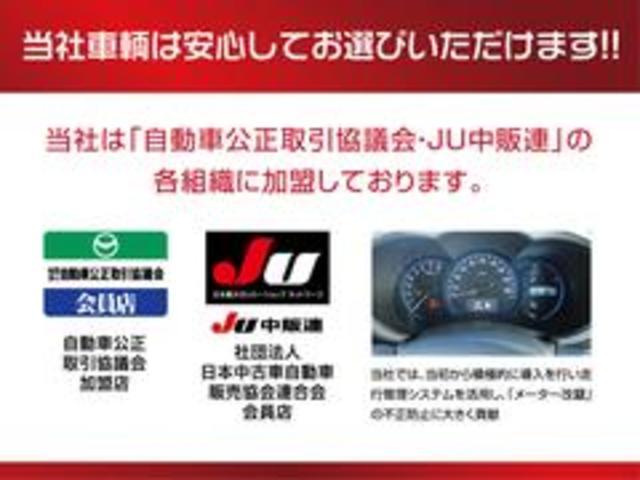 ベースグレード 後期型 禁煙車 黒ハーフレザー HDDマルチ アラウンドビューモニター レーダークルーズコントロール クリアランスソナー インテリジェントキー ETC フルセグ DVD再生 LEDヘッドライト(38枚目)