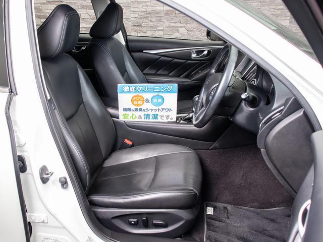 200GT-tタイプP ワンオーナー 黒革シート シートヒーター SDナビ LEDヘッドライト DVD再生 フルセグ地デジ プリクラ レーダークルーズコントロール アラウンドビューモニタ(14枚目)