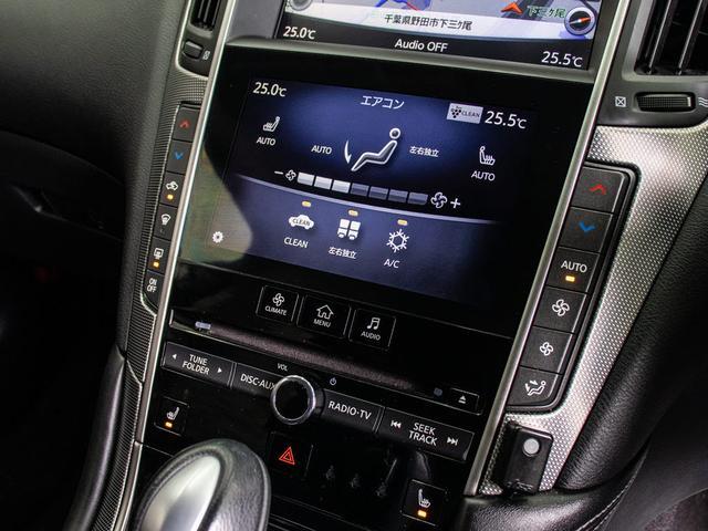200GT-tタイプSP ワンオーナー 黒革シート シートヒーター アラウンドビューモニタ SDナビ DVD再生 フルセグ地デジ 専用外装 シートメモリー LEDヘッドライト プリクラッシュ レーダークルーズコントロール(3枚目)