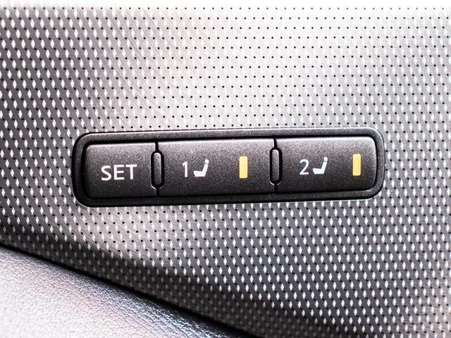 200GT-tタイプSP ワンオーナー 黒革シート シートヒーター アラウンドビューモニタ SDナビ DVD再生 フルセグ地デジ 専用外装 シートメモリー LEDヘッドライト プリクラッシュ レーダークルーズコントロール(19枚目)