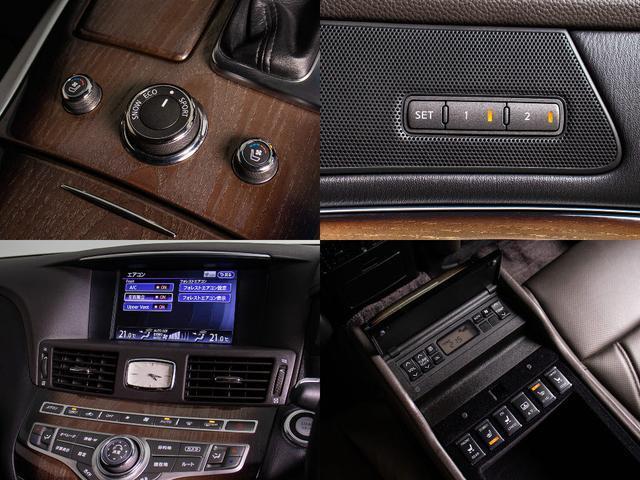 VIPパッケージ 修復歴なし 黒革シート エアシート シートヒーター レーダークルーズ 衝突軽減 サイドカメラ バックカメラ HDDマルチ 地デジ DVD再生 Bluetooth ETC(5枚目)