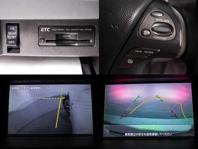 VIPパッケージ 修復歴なし 黒革シート エアシート シートヒーター レーダークルーズ 衝突軽減 サイドカメラ バックカメラ HDDマルチ 地デジ DVD再生 Bluetooth ETC(17枚目)