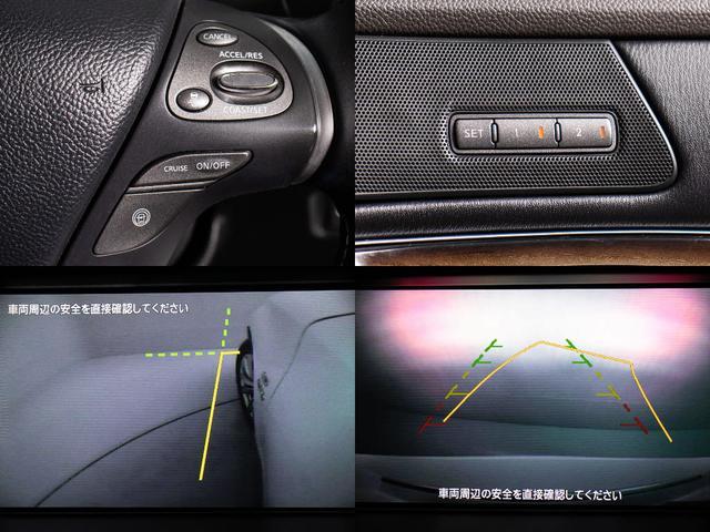 VIPパッケージ 修復歴なし 黒本革シート 1オーナー 禁煙車 記録簿17枚 エアシート 全席シートヒーター&パワーシート プリクラッシュ レーダークルーズ HDD サイド&バックカメラ フルセグ Bluetooth(13枚目)