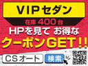 ベースグレード 後期型 禁煙車 黒ハーフレザー HDDマルチ アラウンドビューモニター レーダークルーズコントロール クリアランスソナー インテリジェントキー ETC フルセグ DVD再生 LEDヘッドライト(6枚目)