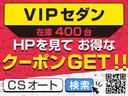 200GT-tタイプP ワンオーナー 黒革シート シートヒーター SDナビ LEDヘッドライト DVD再生 フルセグ地デジ プリクラ レーダークルーズコントロール アラウンドビューモニタ(4枚目)