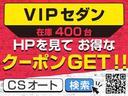200GT-tタイプSP ワンオーナー 黒革シート シートヒーター アラウンドビューモニタ SDナビ DVD再生 フルセグ地デジ 専用外装 シートメモリー LEDヘッドライト プリクラッシュ レーダークルーズコントロール(4枚目)