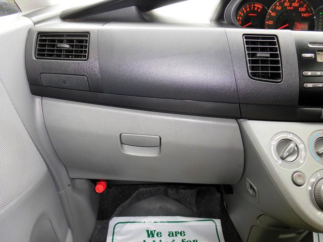 信頼実績25年のエムワールドカンパニー♪国産からアメ車、外車まで車のことならなんでもお任せ下さい!