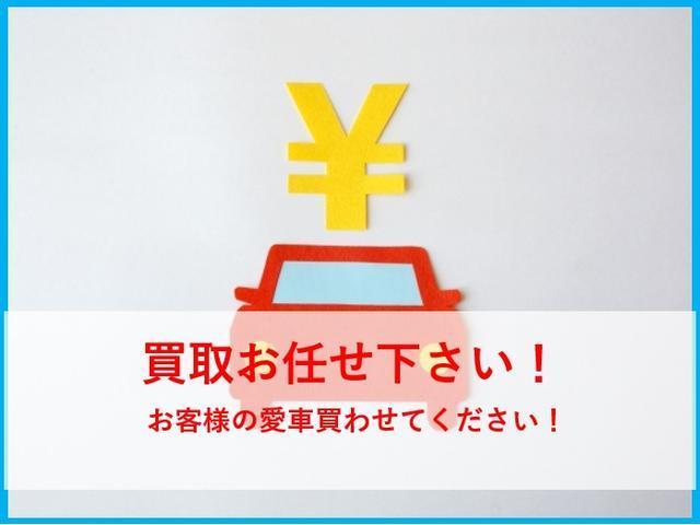 お客様のお車を買わせてください!