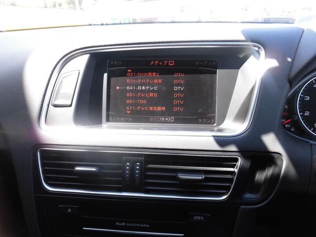 「アウディ」「アウディ Q5」「SUV・クロカン」「千葉県」の中古車8
